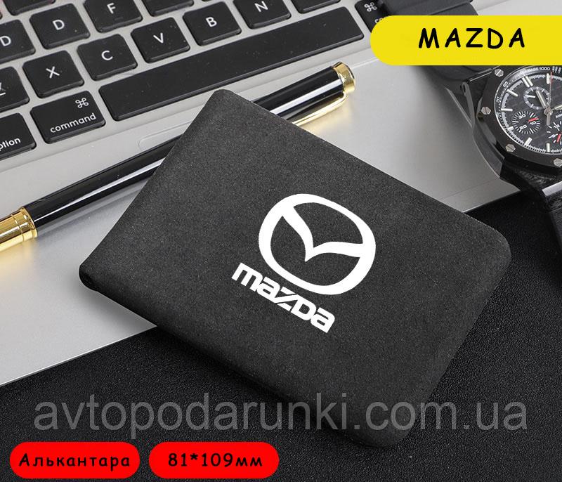 Обложка для водительских документов и  карт с логотипом MAZDA (Алькантара черная, структурная) MAZ16-05