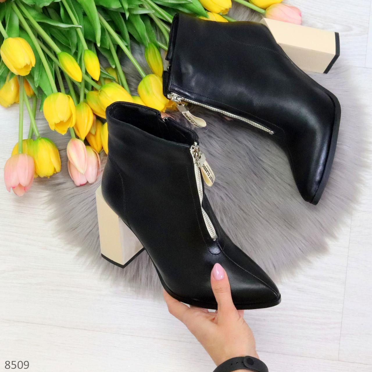 Элегантные черные ботинки ботильоны на удобном бежевом каблуке