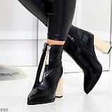 Элегантные черные ботинки ботильоны на удобном бежевом каблуке, фото 2