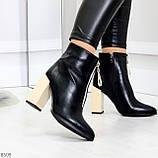 Элегантные черные ботинки ботильоны на удобном бежевом каблуке, фото 3