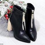 Элегантные черные ботинки ботильоны на удобном бежевом каблуке, фото 4