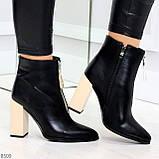 Элегантные черные ботинки ботильоны на удобном бежевом каблуке, фото 5