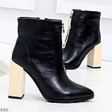 Элегантные черные ботинки ботильоны на удобном бежевом каблуке, фото 6