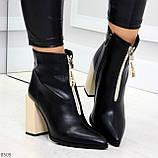 Элегантные черные ботинки ботильоны на удобном бежевом каблуке, фото 8