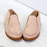 Удобные повседневные бежевые женские замшевые черные туфли мокасины автоледи, фото 4