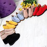 Удобные повседневные бежевые женские замшевые черные туфли мокасины автоледи, фото 6
