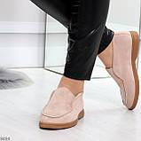 Удобные повседневные бежевые женские замшевые черные туфли мокасины автоледи, фото 7