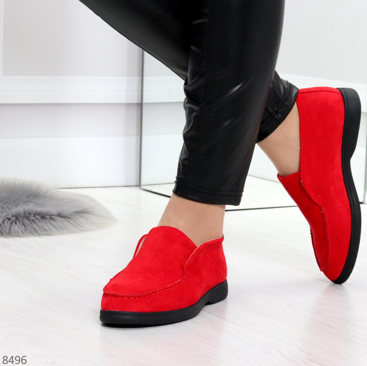 Удобные повседневные красные женские замшевые черные туфли мокасины автоледи
