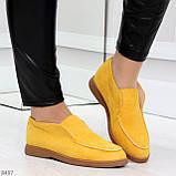 Удобные повседневные желтые женские замшевые черные туфли мокасины автоледи, фото 3