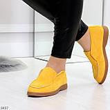 Удобные повседневные желтые женские замшевые черные туфли мокасины автоледи, фото 4