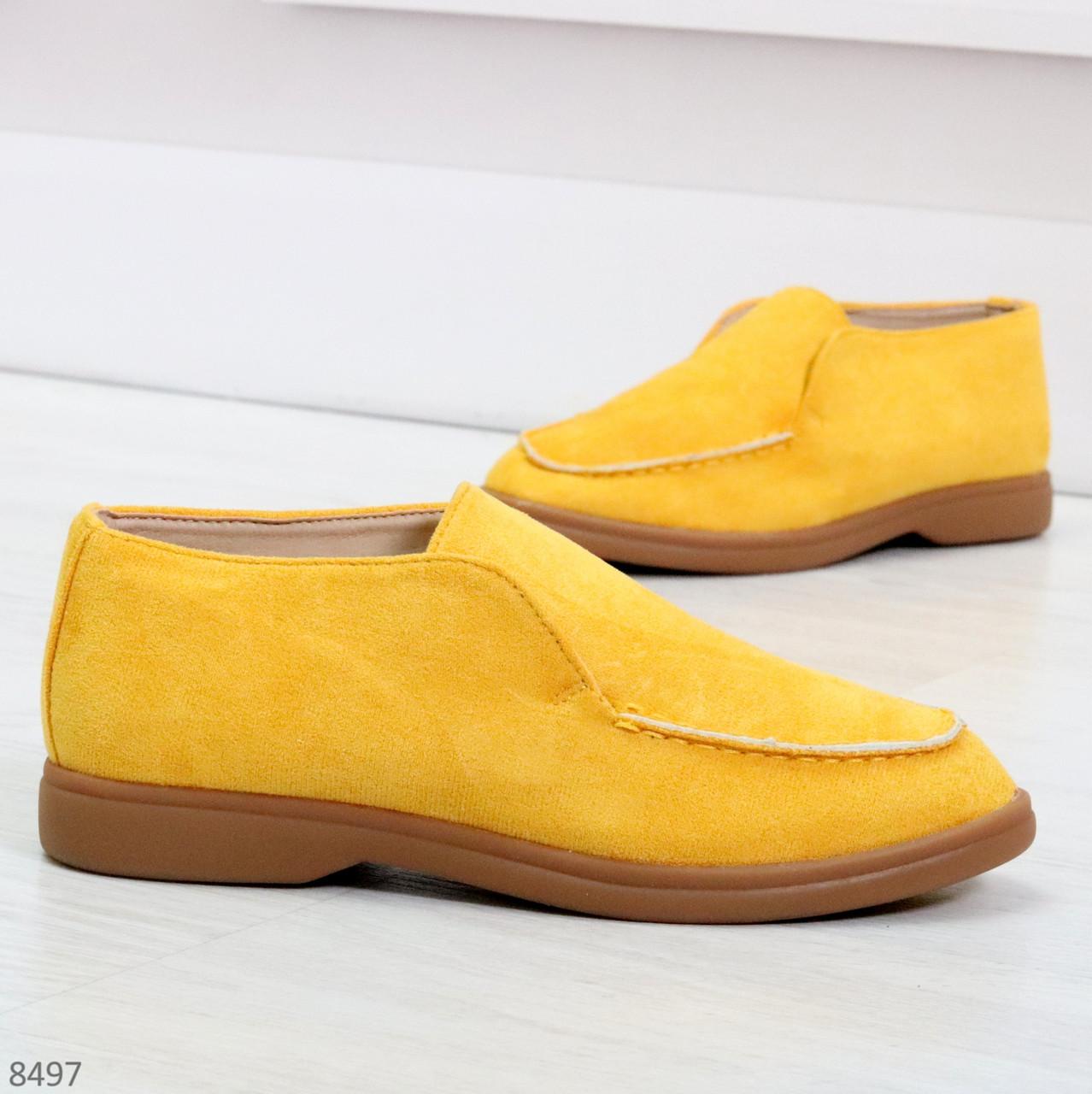 Удобные повседневные желтые женские замшевые черные туфли мокасины автоледи
