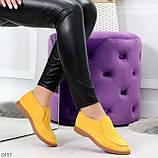 Удобные повседневные желтые женские замшевые черные туфли мокасины автоледи, фото 5