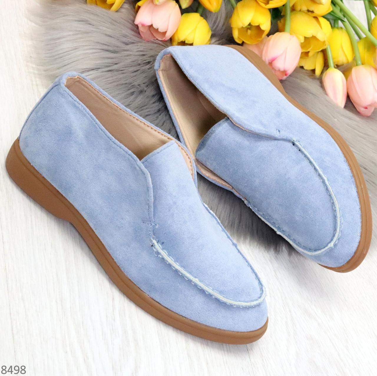 Удобные повседневные голубые женские замшевые черные туфли мокасины автоледи