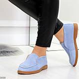 Удобные повседневные голубые женские замшевые черные туфли мокасины автоледи, фото 2