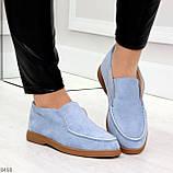 Удобные повседневные голубые женские замшевые черные туфли мокасины автоледи, фото 4