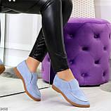 Удобные повседневные голубые женские замшевые черные туфли мокасины автоледи, фото 7