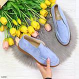 Удобные повседневные голубые женские замшевые черные туфли мокасины автоледи, фото 10