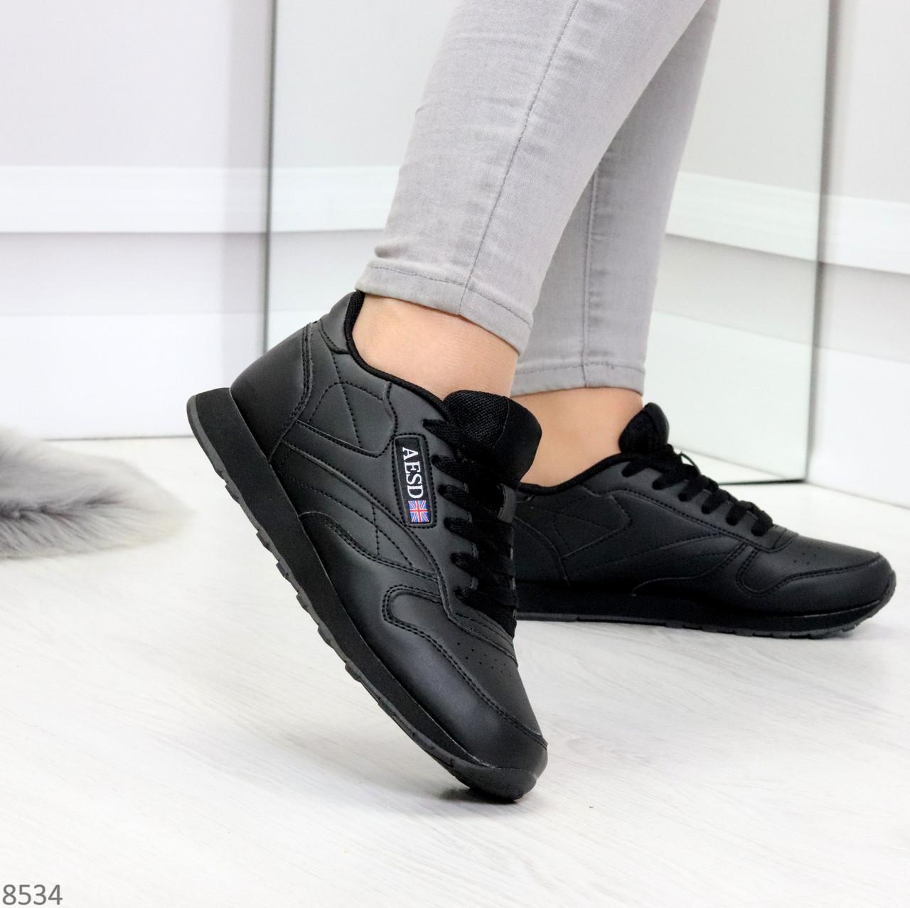 Удобные молодежные черные женские кроссовки на каждый день