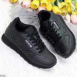 Удобные молодежные черные женские кроссовки на каждый день, фото 8