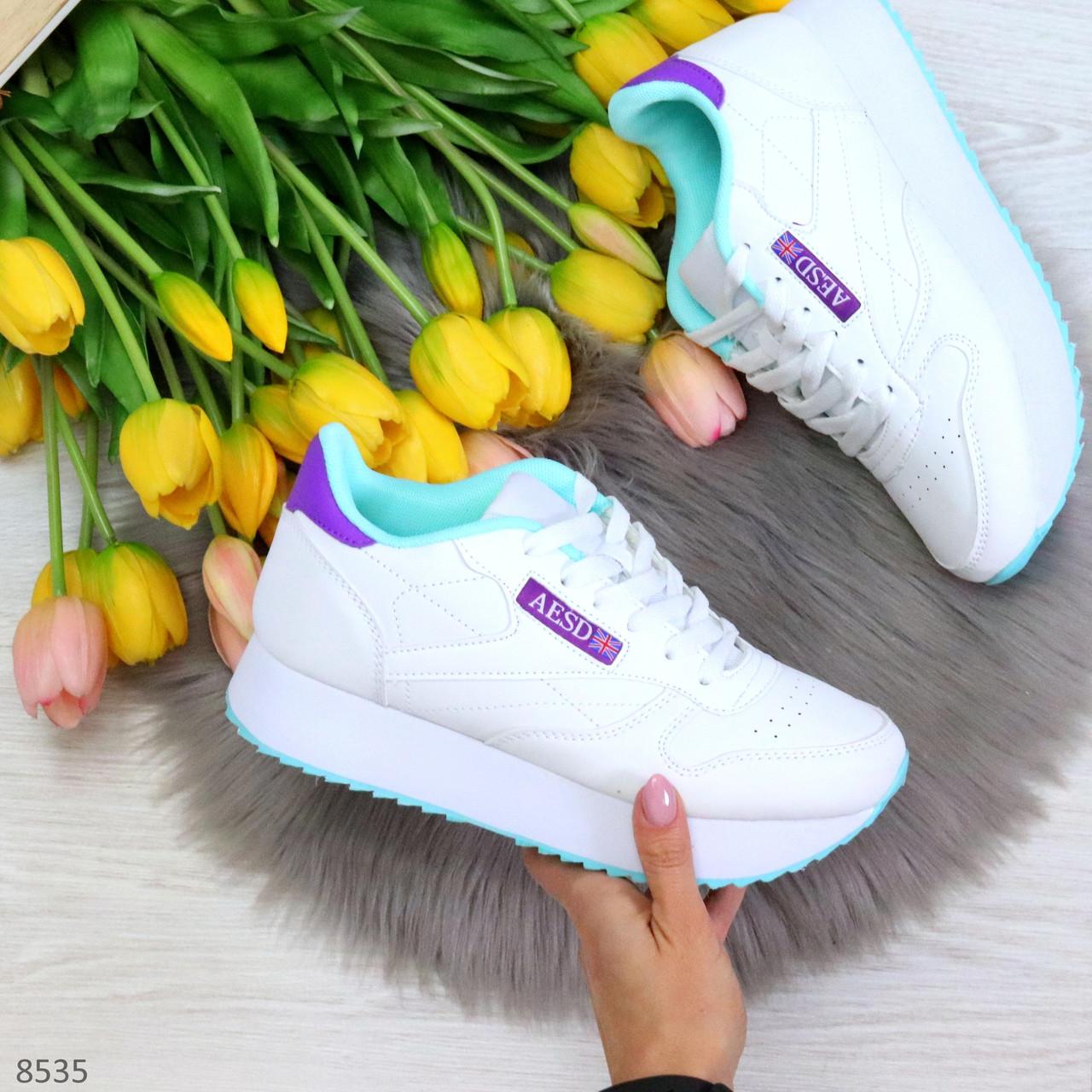 Молодежные белые женские миксовые кроссовки мультиколор на утолщенной подошве