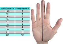 Перчатки вратарские BRAVE GK WINNER BLACK/PINK P.6, фото 3