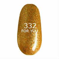 Гель-лак For You № 332 ( Золотая Пыль, микроблеск ), 8 мл