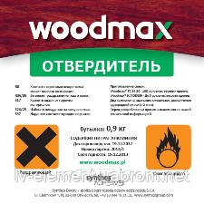 WOODMAX Herdener отвердитель к  D4  клей для дерева WOODMAX TC 24.50  ВУДМАКС