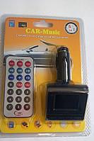FM- модулятор YC-928