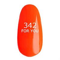 Гель-лак For You № 342 ( Ярко Оранжевый Кислотный, эмаль ), 8 мл
