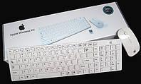 Клавиатура беспроводная Apple 2.4 (радио) + мышка (английский)