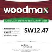 клей для древесины WOODMAX SW 12.47  класс водостойкостиD2 (Польша)