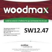 клей для древесины WOODMAX SW 12.47  класс водостойкостиD2 (Польша), фото 1