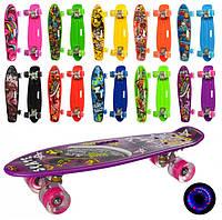 Яркий детский Скейт Пенни борд