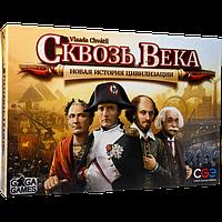 Настольная игра GaGa Games Сквозь Века (Through the Ages: A New Story of Civilization)