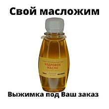 Кедрове масло холодний віджим сыродавленное Зелена Миля 100 мл