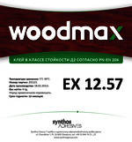 Клей для дерева WOODMAX EX 12.57 класс водостойкости D2 (Польша)