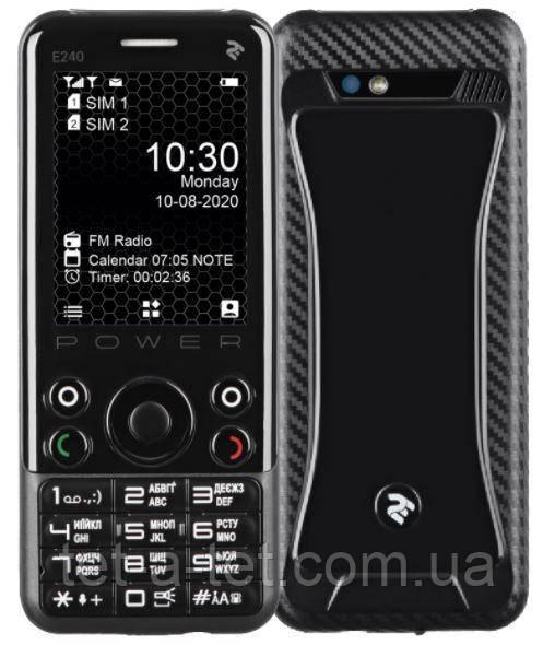 2E E240 POWER Black