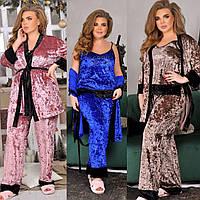 Комплект женский тройка, домашний, большого размера, пижама с брюками + халат, бархатный, модный, до 56 р-ра