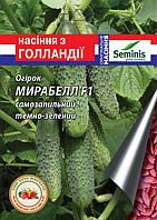 Семена огурца Мирабелл F1 10 шт.