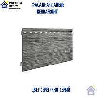 Фасадная панель Kerrafront Серебряно-серый