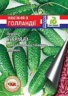 Семена огурца Кибрия F1 10 шт.
