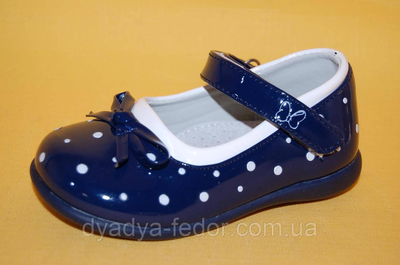 Детские Туфли Clibee Польша 620 Для девочек Синий размеры 20_24