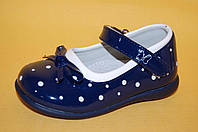 Детские Туфли Clibee Польша 620 Для девочек Синий размеры 20_24, фото 1