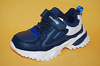 Детские Кроссовки повседневные Clibee Польша 22732 Для мальчиков Синий размеры 27_32, фото 1