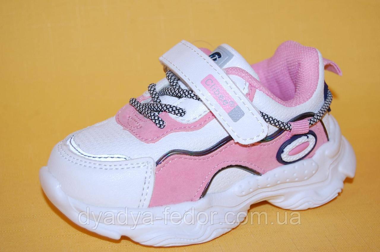 Детские Кроссовки повседневные Clibee Польша 98321 Для девочек Розовый размеры 21_26