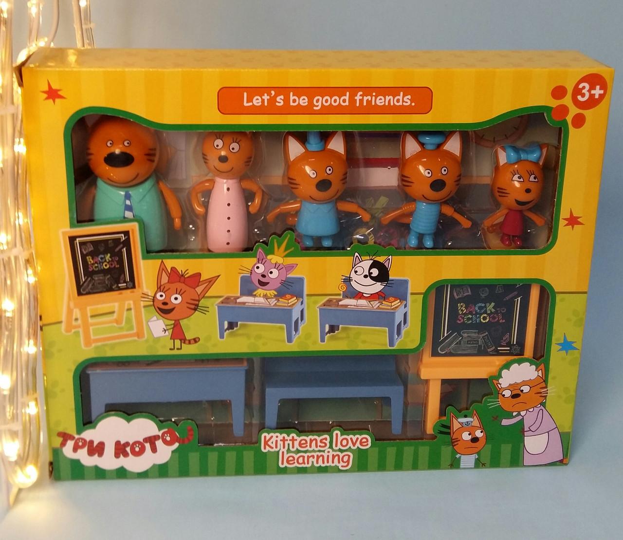 """Игровой набор герои """"Три кота, учебный класс"""", Три кота в школе, пять фигурок М 8812"""