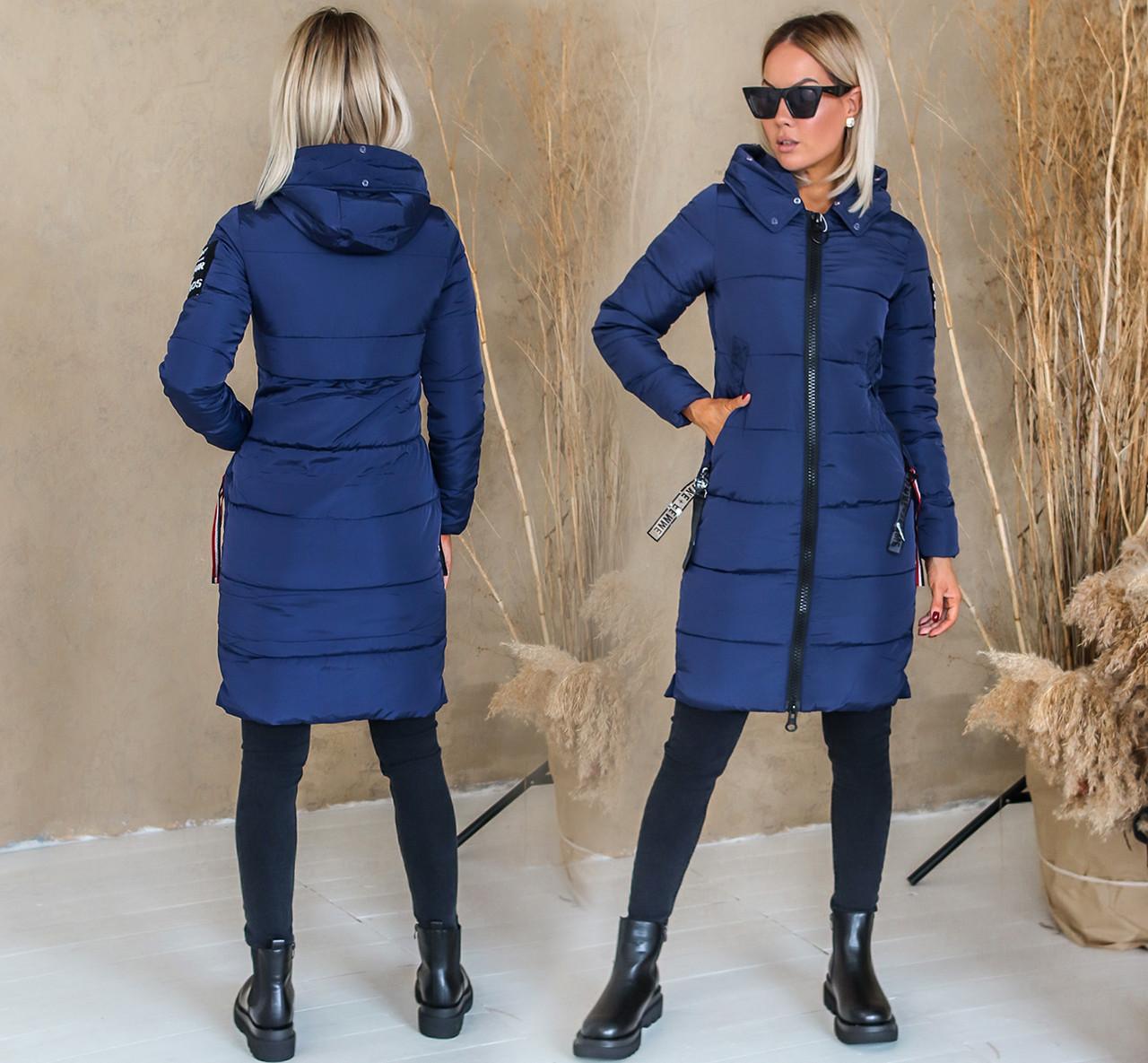 """Жіноче зимове пальто холлофайбер 08 """"Капюшон Хутро Нашивки Стрічки"""""""