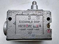Микропереключатель МП2302 исп.2