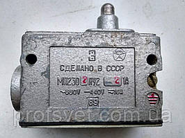 Мікроперемикач МП2302 вик. 2
