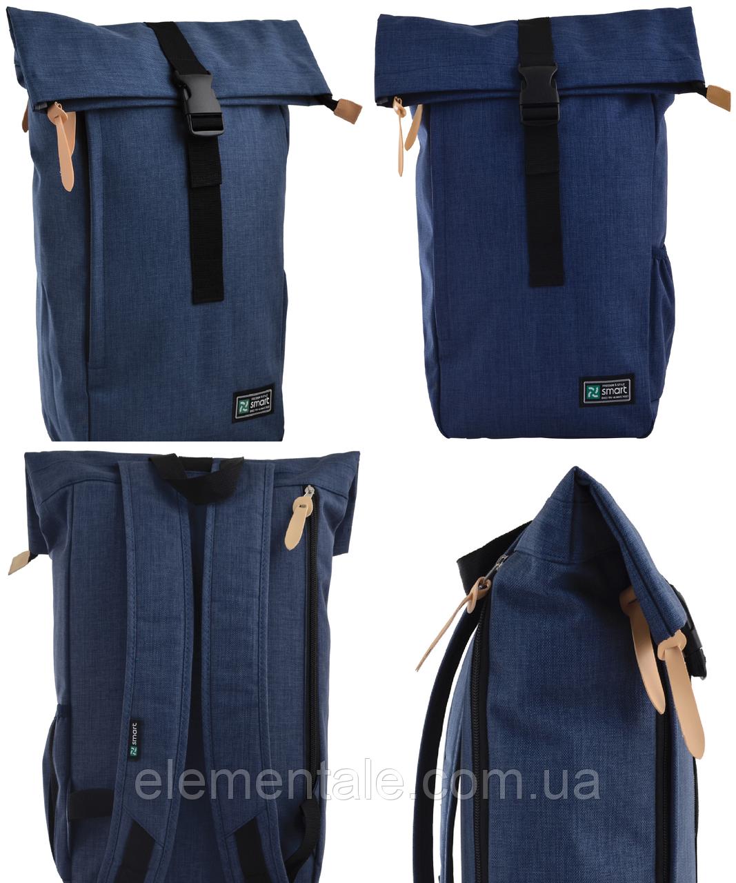 Рюкзак міський Smart Roll-top T-70 14 л Ink Blue